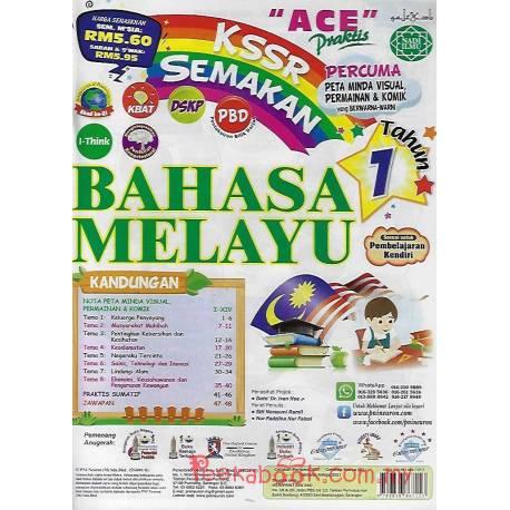 """ACE"" Praktis KSSR Semakan Bahasa Melayu Tahun 1"
