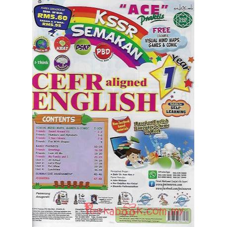 """ACE"" Praktis KSSR Semakan CEFR aligned English Year 1"