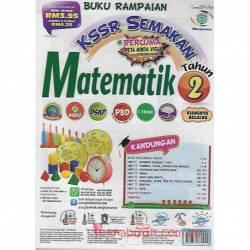 Buku Rampaian KSSR Semakan Matematik Tahun 2