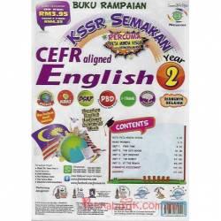 Buku Rampaian KSSR Semakan CEFR aligned English Year 2