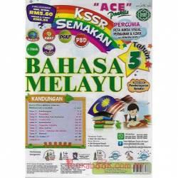 """ACE"" Praktis KSSR Semakan Bahasa Melayu Tahun 3"