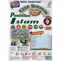 Buku Rampaian KSSR Semakan Pendidikan Islam Tahun 4