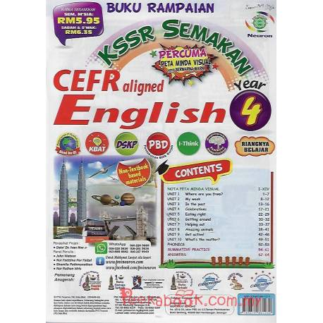 Buku Rampaian KSSR Semakan CEFR aligned English Year 4