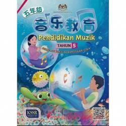 音乐教育课本5 SJKC KSSR Semakan