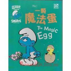 一颗魔法蛋 The Magic Egg