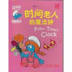 时间老人的魔法钟 Father Time's Clock