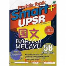 Praktis Topik Smart+ UPSR Bahasa Melayu 5B KSSR Semakan SJKC