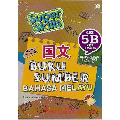 Super Skills Buku Sumber Bahasa Melayu SJKC 5B KSSR Semakan
