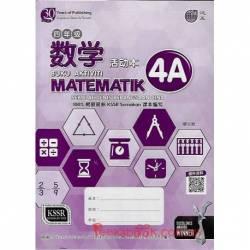 数学活动本 4A SJKC KSSR Semakan