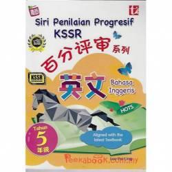 百分评审系列KSSR Semakan 英文5年级