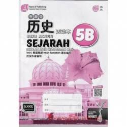 历史活动本 5B SJKC KSSR Semakan