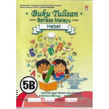 Buku Tulisan Bahasa Melayu Hebat 5B KSSR Semakan