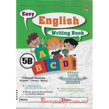 Easy English Writing Book 5B