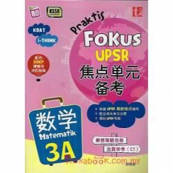 UPSR焦点单元备考 数学3A KSSR Semakan