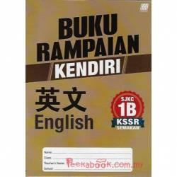 Buku Rampaian Kendiri English 1B SJKC KSSR Semakan