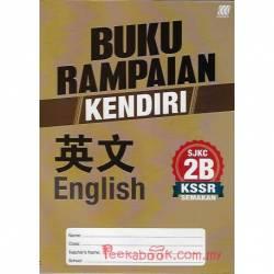Buku Rampaian Kendiri English 2B SJKC KSSR Semakan