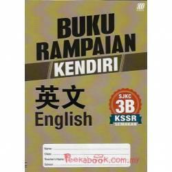 Buku Rampaian Kendiri English 3B SJKC KSSR Semakan