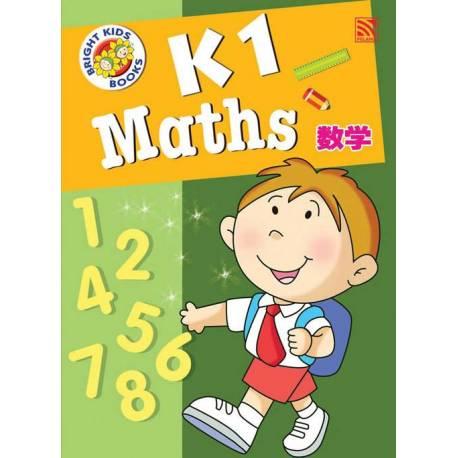 Maths K1 (Eng/Man)