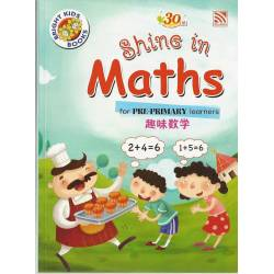 Shine in Maths (Eng&Man)