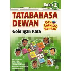 Tatabahasa Dewan Golongan Kata Buku 2