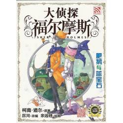Buku Teks Bahasa Malaysia Tahun 5 SK