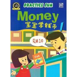 Practice Fun 宝宝学钱币 1