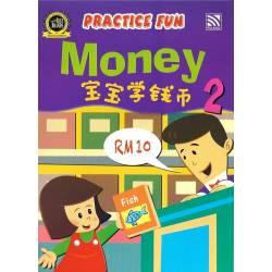 Practice Fun 宝宝学钱币 2