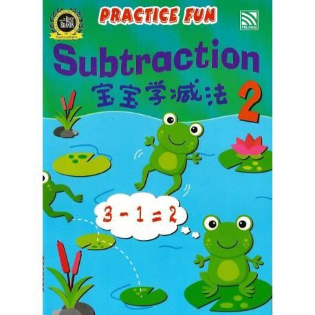 Practice Fun 宝宝学减法 2
