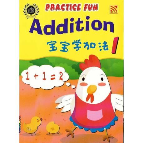 Practice Fun 宝宝学加法 1