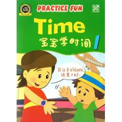 Practice Fun 宝宝学时间 1