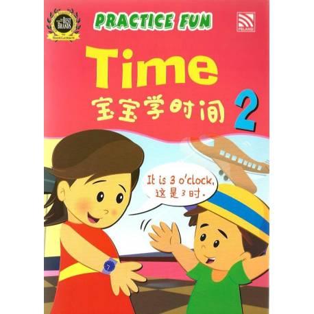 Practice Fun 宝宝学时间 2