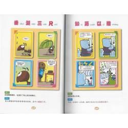 Buku Tulisan Lancar BM 5B