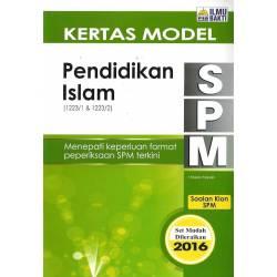 Kertas Model SPM Pendidikan Islam