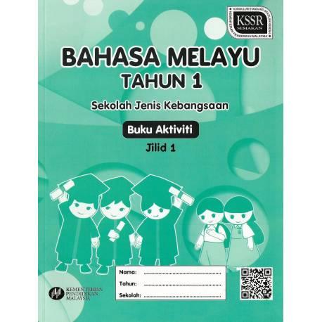 Buku Aktiviti Bahasa Melayu Tahun 1 Jilid 1 SJK KSSR SEMAKAN