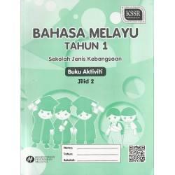 Bahasa Melayu 1 Buku Aktiviti Jilid 2
