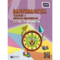 Buku Teks Math 1 Jilid 1 SK KSSR SEMAKAN