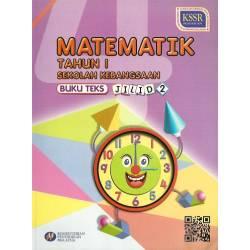 Buku Teks Math 1 Jilid 2 SK KSSR SEMAKAN