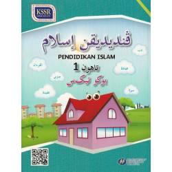 Buku Teks Pend.Islam 1 SK KSSR SEMAKAN