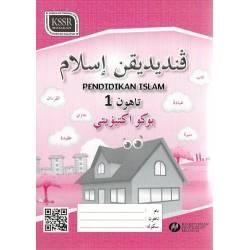 Buku Aktiviti Pend.Islam 1 SK KSSR SEMAKAN