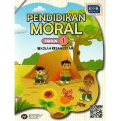 Buku Teks Pend.Moral 1 SK KSSR SEMAKAN