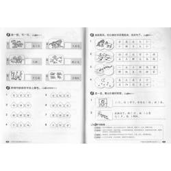 English Vocabulary Resource Book 4A