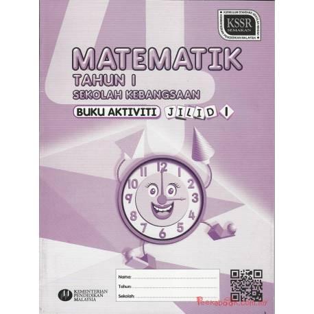 Buku Aktiviti Math 1 Jilid 1 SK KSSR SEMAKAN