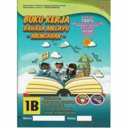 Buku Kerja Mencabar BM 1B KSSR SEMAKAN
