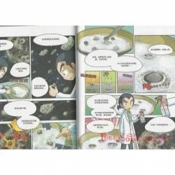 UPSR英文模范作文