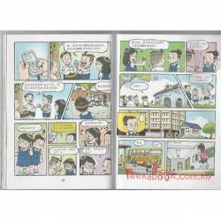 创意辅导系列 英文语法4 修订版