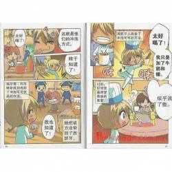 知识宝库参考系列 华文 4