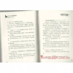 Facility Eng Sentences and Composition 1A  KSSR SEMAKAN