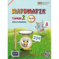 Buku Teks Matematik Tahun2 SK Jilid 1