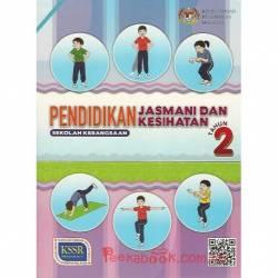 Buku Teks Pendidikan Jasmani & Kesihatan Tahun 2 SK