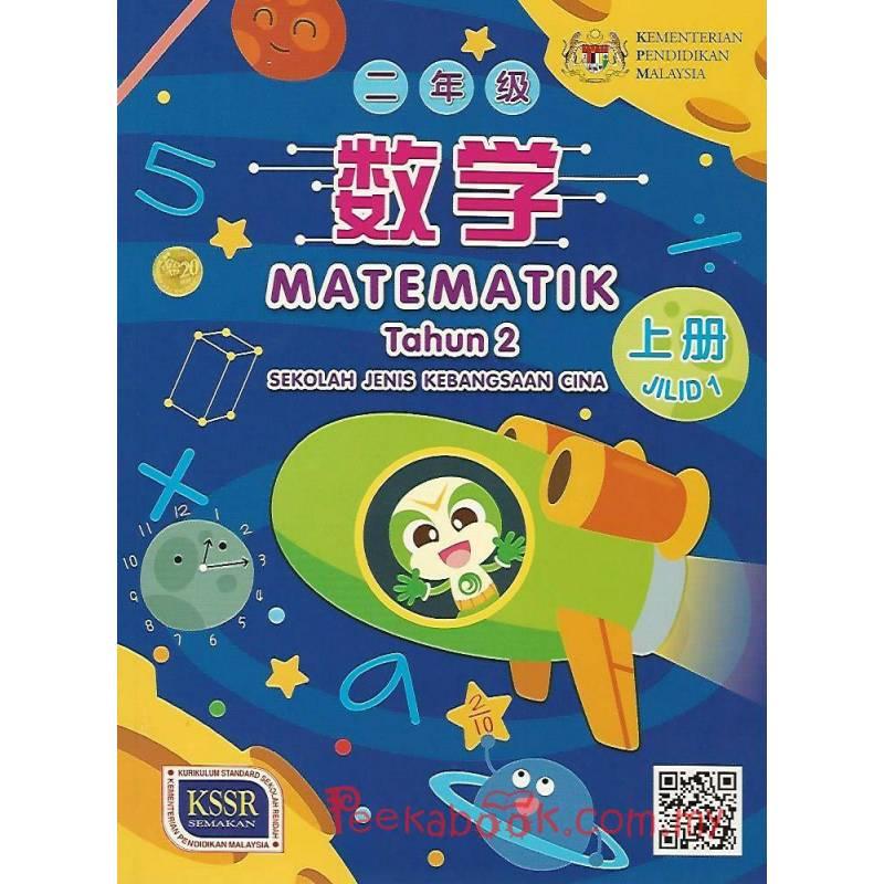 Jawapan Soalan Buku Teks Matematik Tingkatan 4 - Indeday t